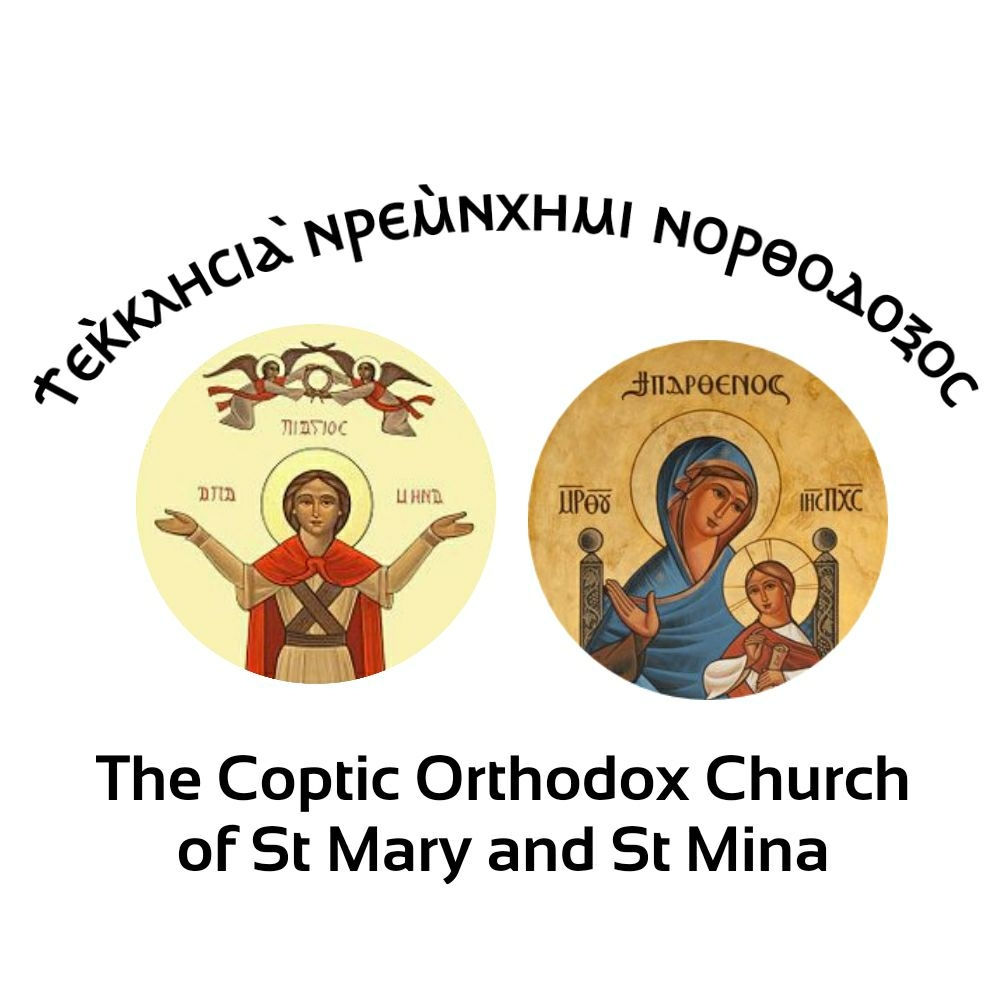 St Mary and St Mina Coptic Orthodox Church